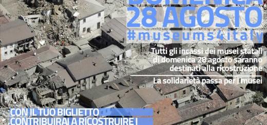 museo x terremoto